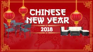 BFG-Chinese-New-Year-2018